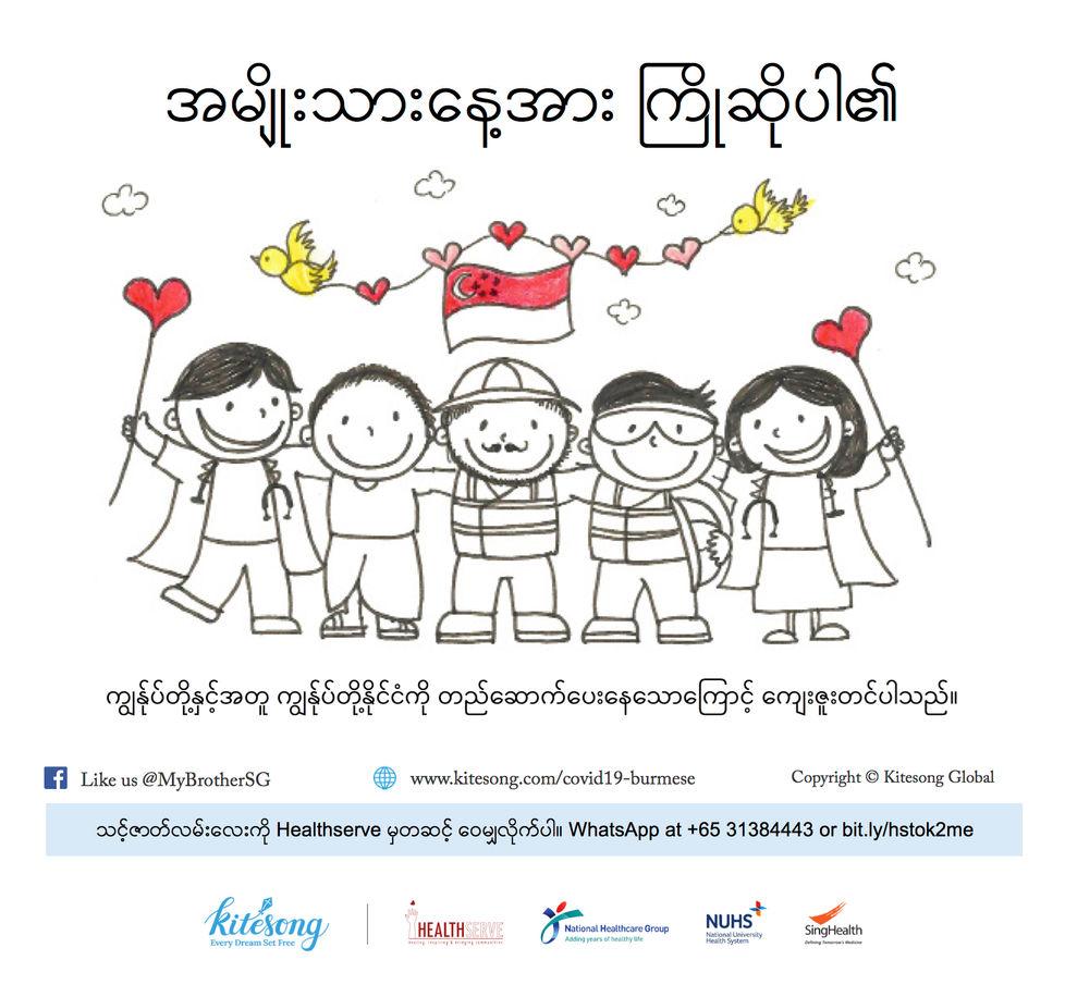 Happy National Day_Burmese.jpg