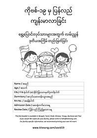 (Burmese)CCF Cover.jpg