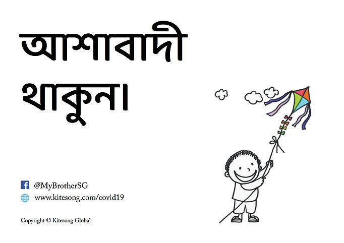 Mental Health Booklet_Bengali_Low Res_Co