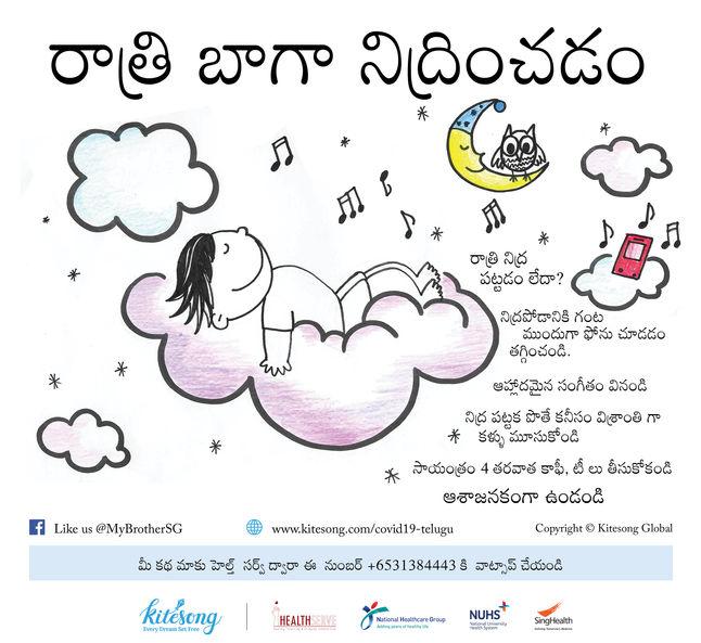 Sleeping Well at Night_Telugu.jpg