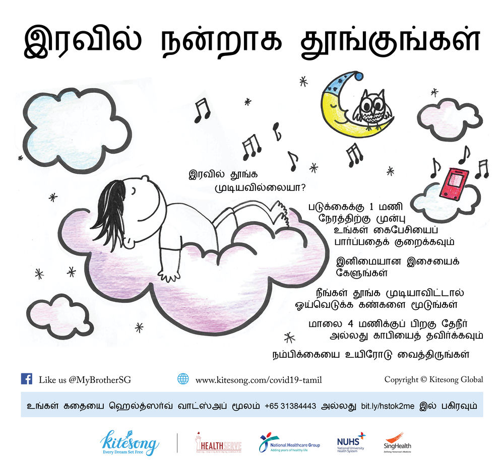 Sleeping Well at Night_Tamil.jpg