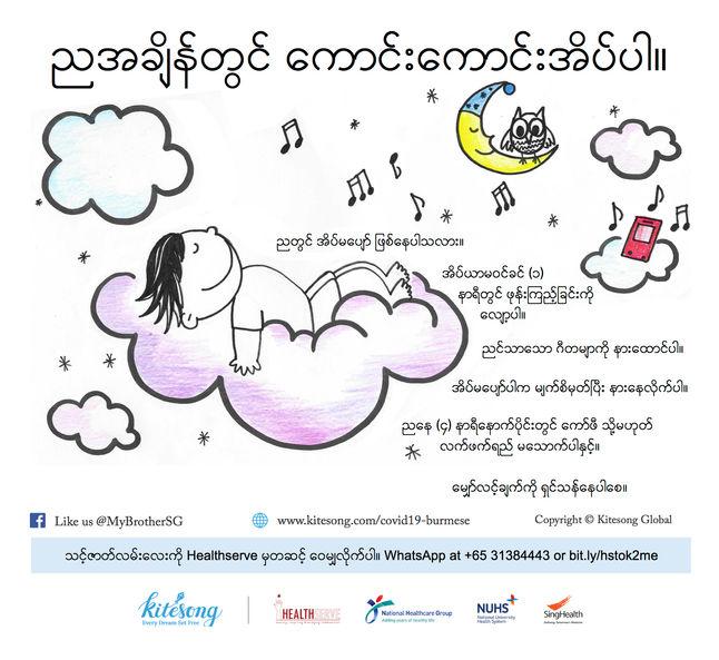 Sleeping Well at Night_Burmese.jpg