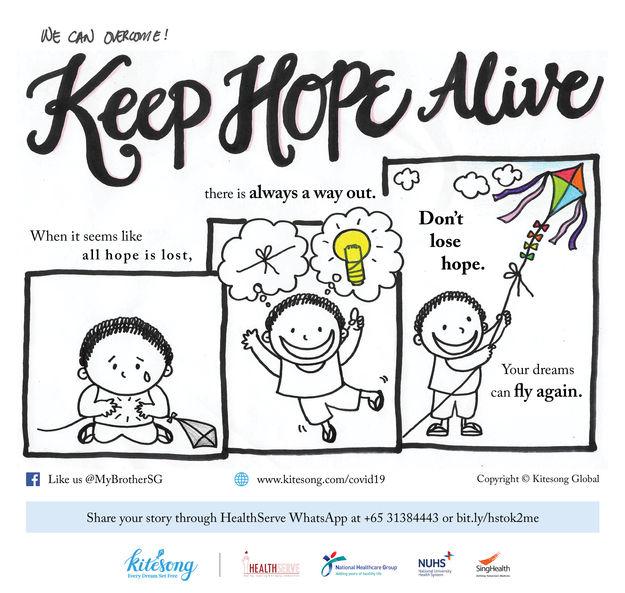 Keep Hope Alive_Eng.jpg