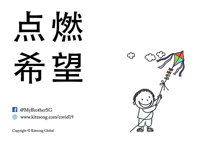 Mental Health Booklet_Chinese_Low Res_Co