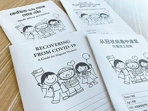 covid-19 health booklets