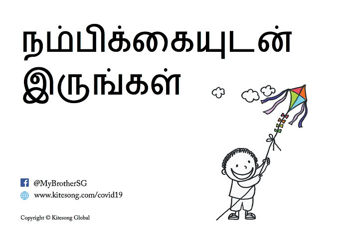 Mental Health Booklet_Tamil_Low Res_Cove