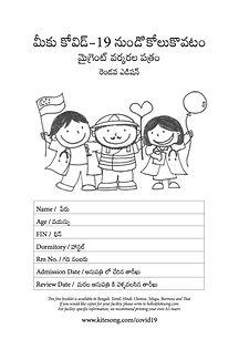 (Telugu)CCF Cover.jpg