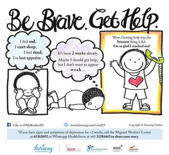 Be Brave, Get Help_English.jpg