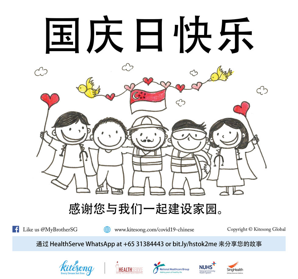 Happy National Day_Chi.jpg