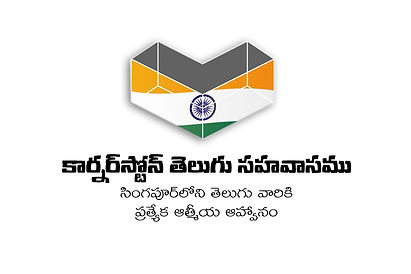 Cornerstone Telugu Zoom Fellowship