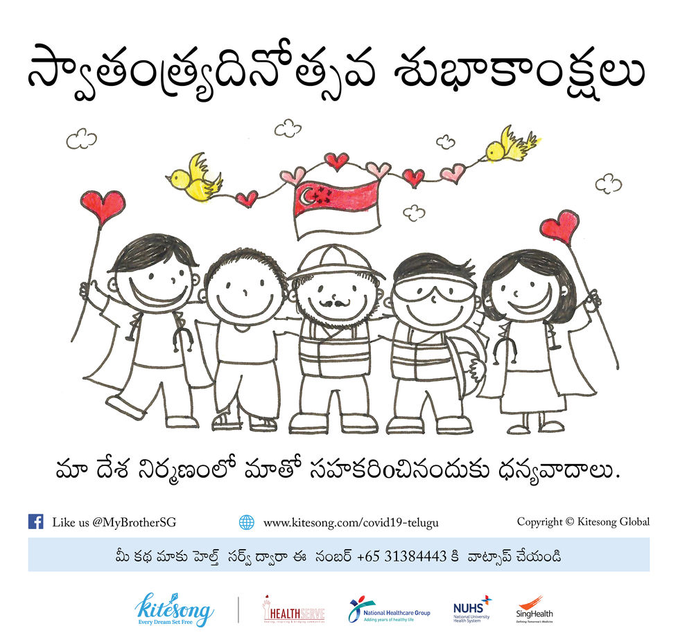 Happy National Day_Tel.jpg