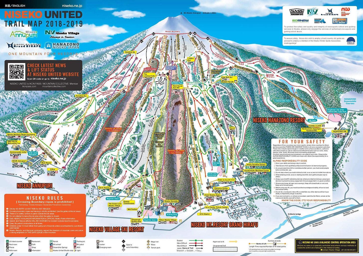 Niseko-piste-map-2021-official