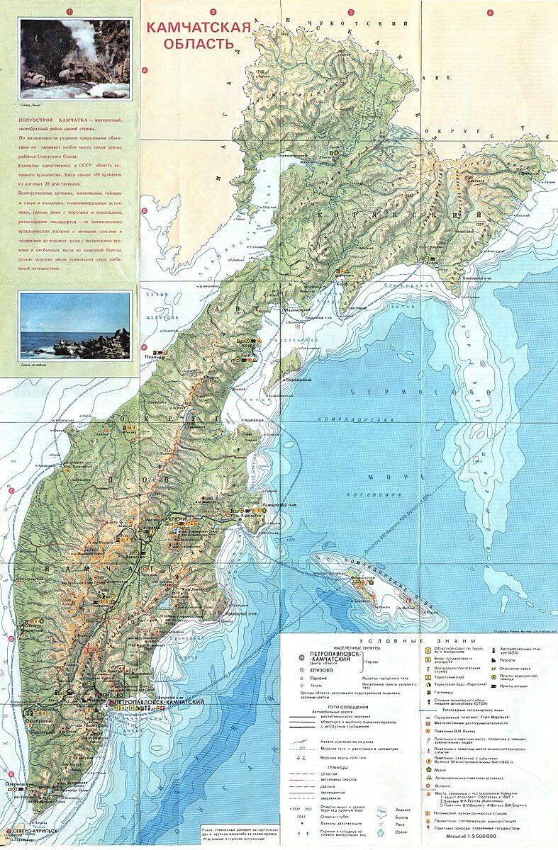 Kamchatka-land-&-ski-map-géographique