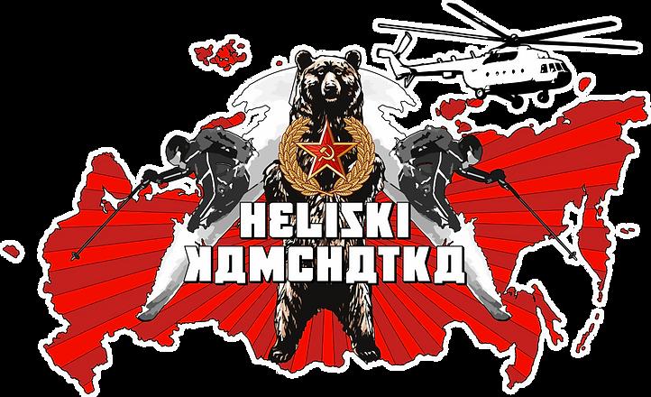 Ultimative Heli-Skiing-Reise nach Kamtschatka -