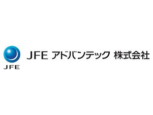 JFEアドバンテック株式会社