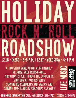 Holiday-Rock-n-Roll-Roadshow