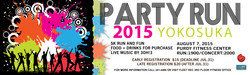 Party-Run-Banner-Tyvek-Web(2)