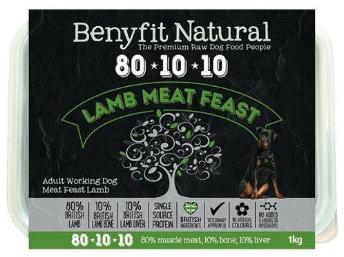 Lamb Meat Feast 80*10*10