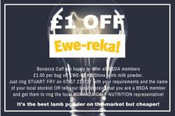 ewe-reka offer 1