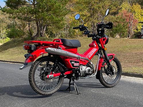 Honda Trail 125 - USDM Version - Improves Performance