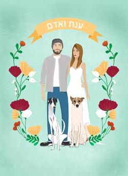 wedding-invitation_18x13_CONV-1