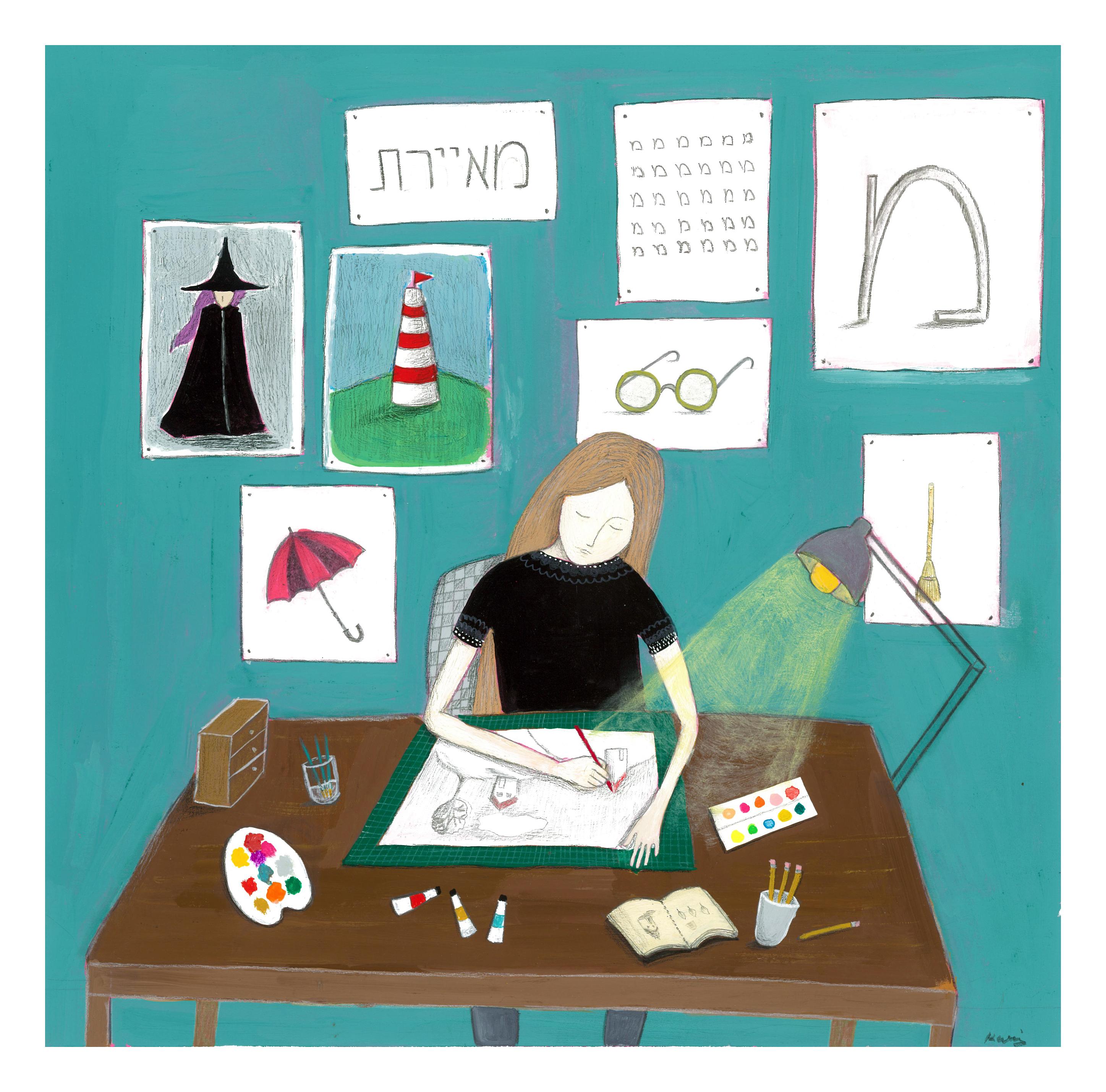 I - Ilustrator