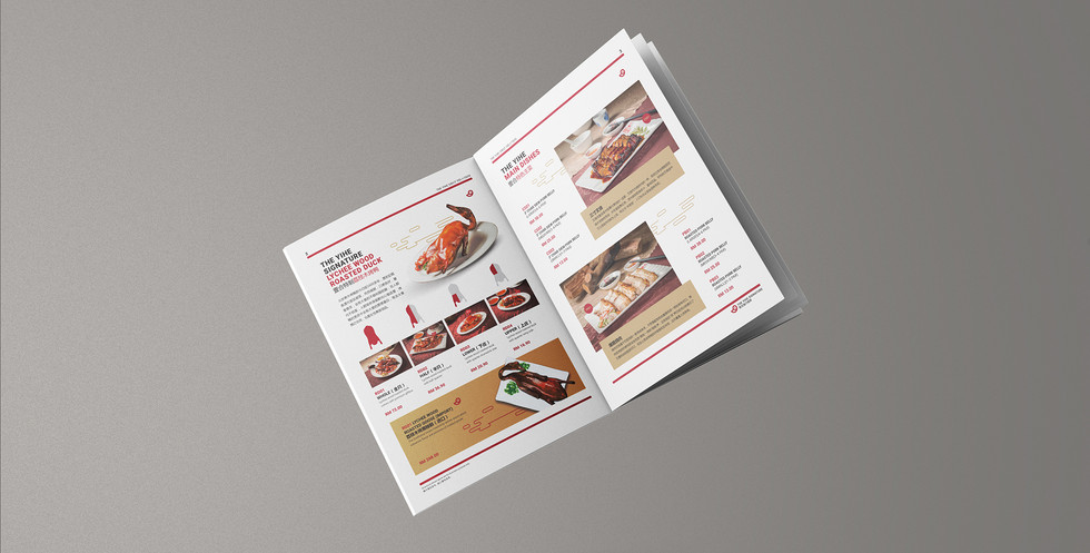 the yihe menu mockup1.jpg