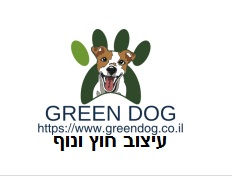 לוגו גרין דוג.jpg