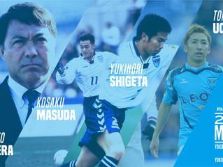横浜FC20周年