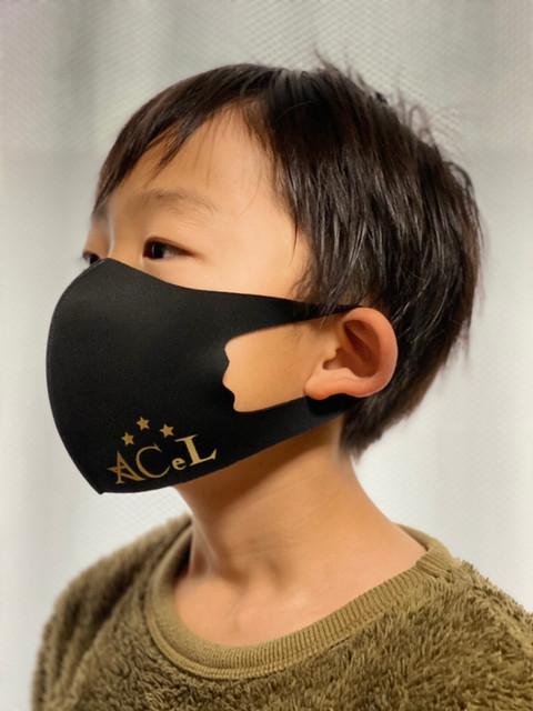 マスク販売開始