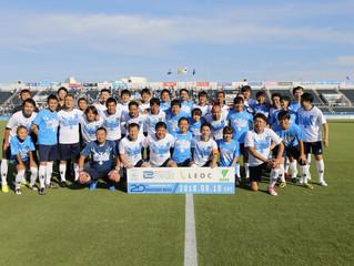 横浜FC20周年マッチ