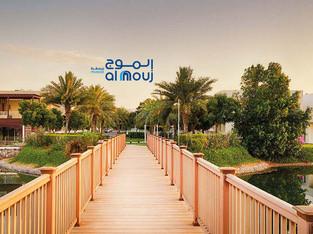 The Al Mouj  Success Story