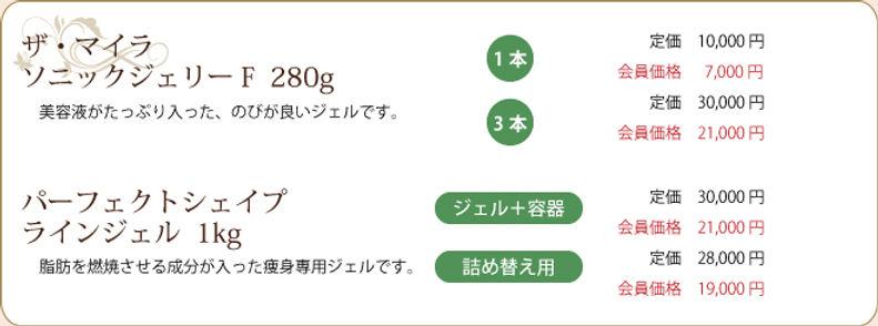menu_jyeru.jpg