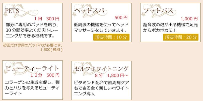 menuop2018.jpg