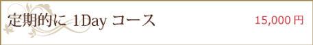 menu_have03.jpg