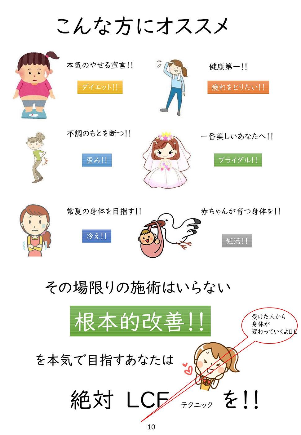 新しおり冊子H3107送付-21.jpg