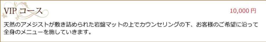 menu_zensin.jpg