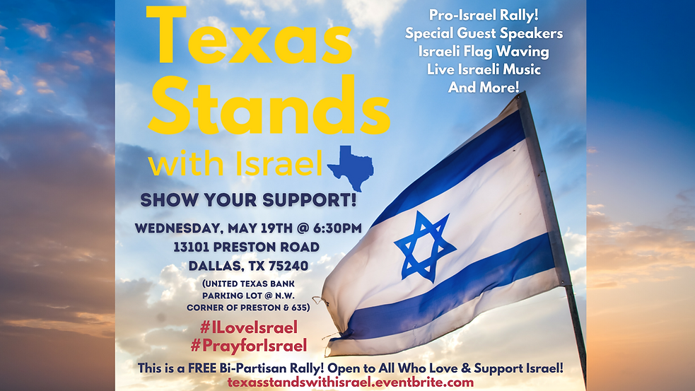 Pro Israel Rally Flyer 518 .png