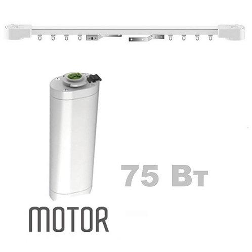 Электрокарниз KT52E/KT52S 75 Вт для тяжелых штор