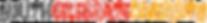 cropped-cropped-Logo_Website_horizontal_