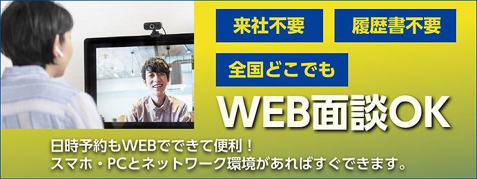 webmendan_2wide.jpg