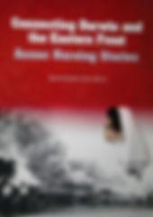anzac book.jpg