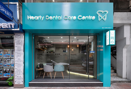 Hearty Dental Care Centre