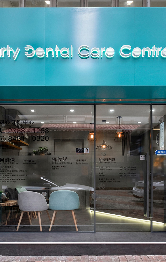 Hearty Dental Care Centre