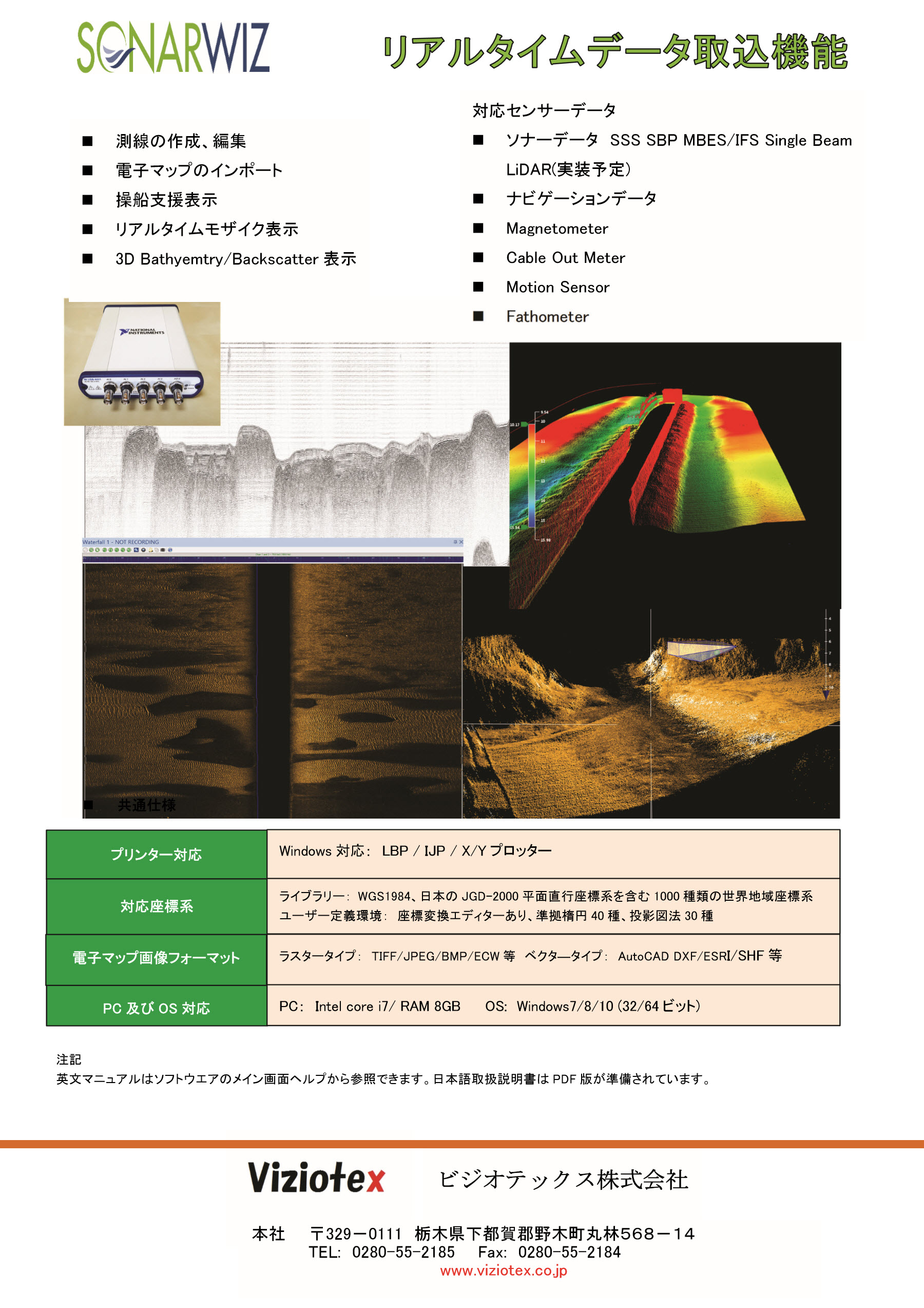 Catalog P8