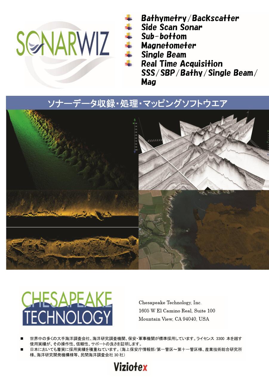 Catalog P1