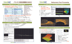 SWCatalog7_20210329 HP用2_ページ_2