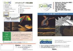SWCatalog7_20210329 HP用2_ページ_1