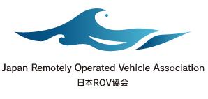 [10/29 13:00- 開催]日本ROV協会オンラインセミナー