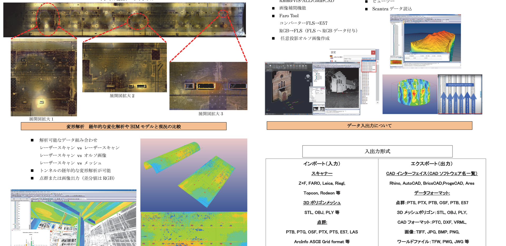 LupoScan Catalog20210324 HP用_ページ_4.png
